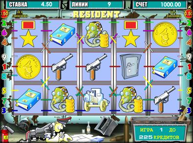 казино с моментальным выводом денег на яндекс кошелек